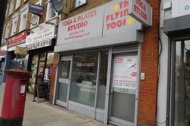 Thumbnail Retail premises to let in Shop 88 Goldhawk Road, 88, Goldhawk Road, Shepherds Bush