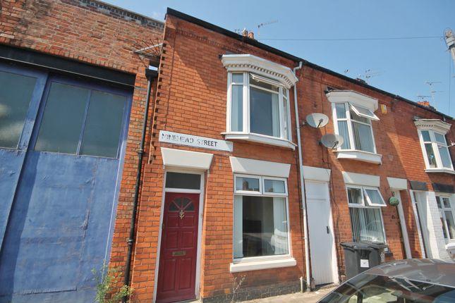 Minehead Street, Leicester LE3, Western Park