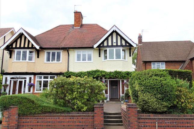 Dsc00530 of Main Street, Kirby Muxloe, Leicester LE9