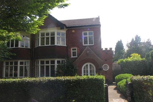 Thumbnail Semi-detached house to rent in Elm Avenue, Beeston, Nottingham