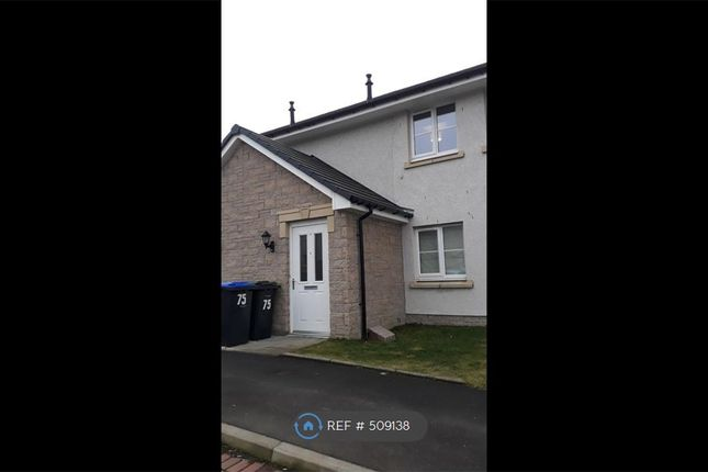 Thumbnail Flat to rent in Skene View, Westhill