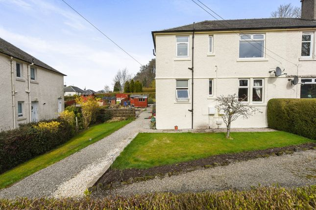 Thumbnail Flat for sale in Oldhall Drive, Kilmacolm