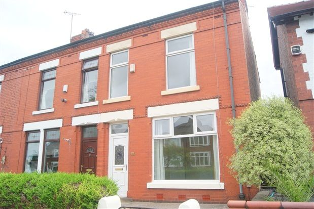 Thumbnail Property to rent in School Lane, Leyland