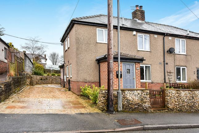 Thumbnail Semi-detached house for sale in Recreation Road, Tideswell, Buxton