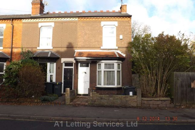 Thumbnail End terrace house to rent in Addison Road, Kings Heath, Birmingham