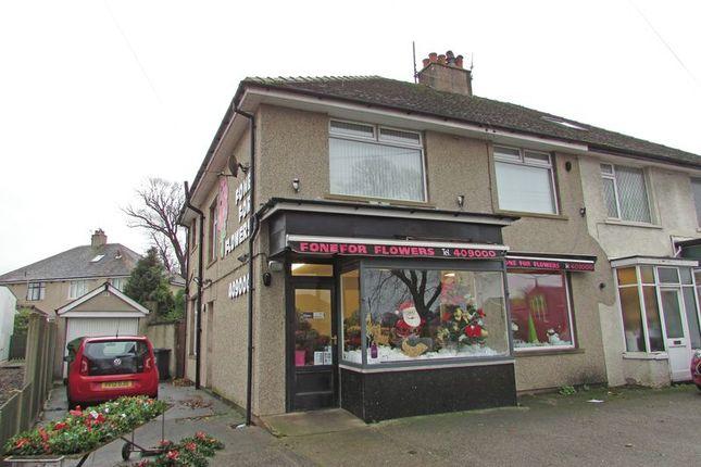 Thumbnail Flat to rent in Lancaster Road, Torrisholme, Morecambe