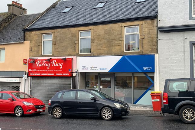 Thumbnail Office for sale in North Bridge Street, Bathgate