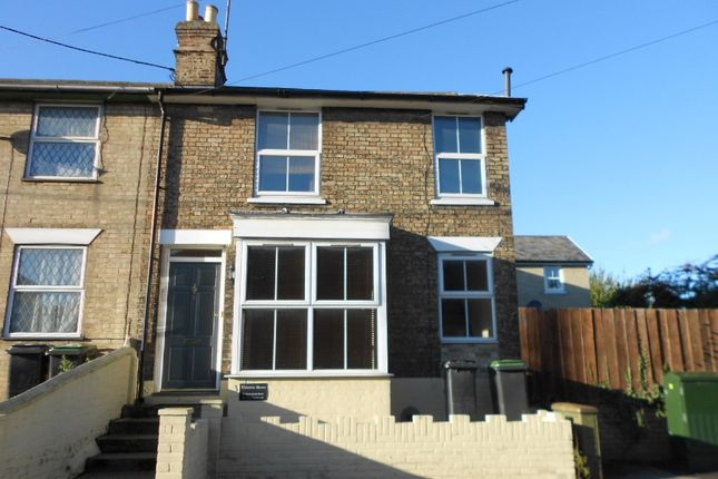 1 bed end terrace house to rent in Victoria Mews, Stowmarket IP14