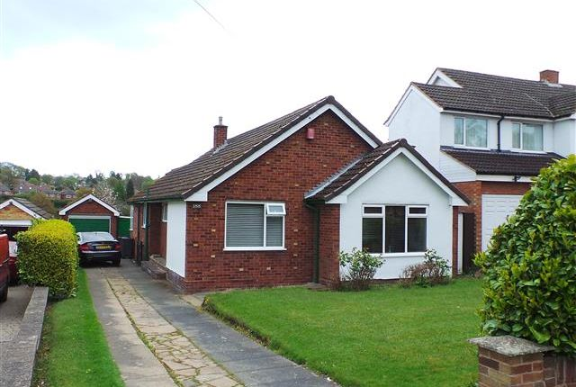 Thumbnail Detached bungalow for sale in Clarence Road, Four Oaks, Sutton Coldfield