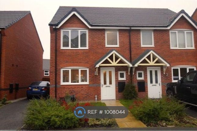 3 bed semi-detached house to rent in Lamberton Drive, Brymbo, Wrexham LL11