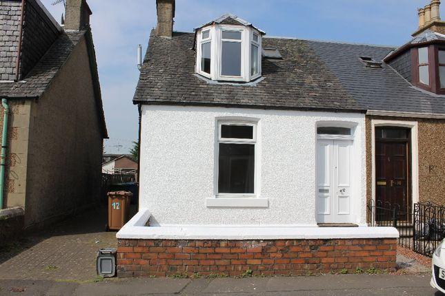 Thumbnail Semi-detached house to rent in Steps Street, Stenhousemuir, Falkirk