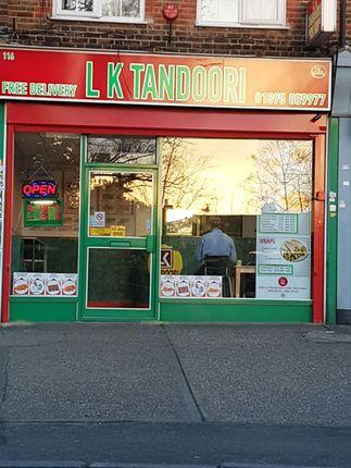 Retail premises for sale in Cowley Road, Uxbridge