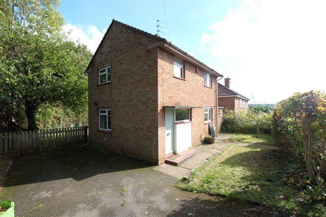 Thumbnail Detached house for sale in Hallen Drive, Bristol