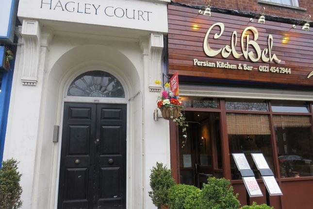 Thumbnail Flat for sale in Kenilworth Court, Hagley Road, Edgbaston, Birmingham