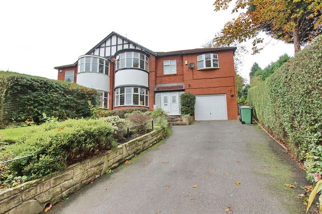 Thumbnail Semi-detached house for sale in Sedgley Park Road, Prestwich, Manchester