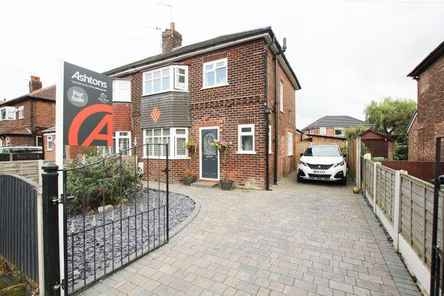 Thumbnail Semi-detached house for sale in School Lane, Rixton, Warrington