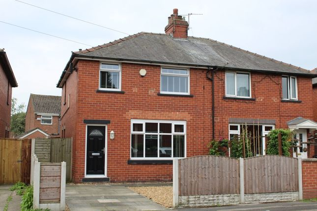 Thumbnail Semi-detached house to rent in Beech Avenue, Kearsley