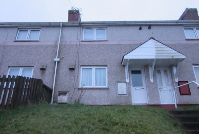 Thumbnail Terraced house to rent in Gors Avenue, Mayhill, Swansea.
