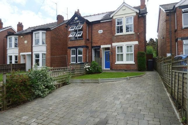 Thumbnail Semi-detached house for sale in Reservoir Road, Gloucester