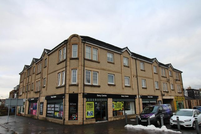 Thumbnail Flat to rent in Galloway Court, Falkirk