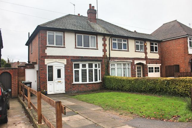 Greengate Lane, Birstall, Leicester LE4