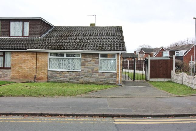 Thumbnail Semi-detached bungalow for sale in Castle Drive, Willenhall