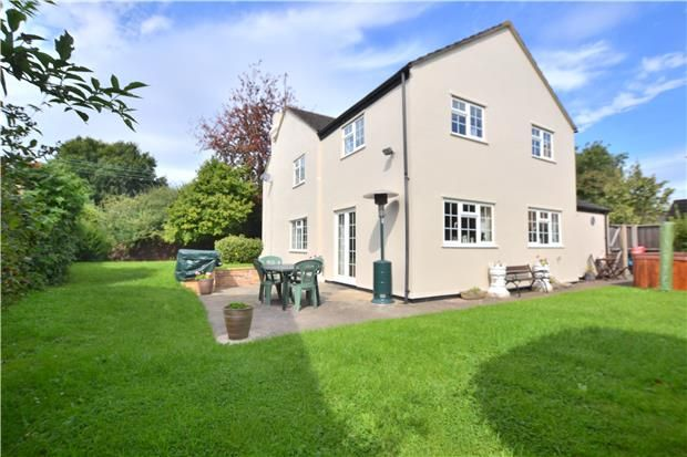 Thumbnail Detached house for sale in Millhay, Green Lane, Hucclecote, Gloucester