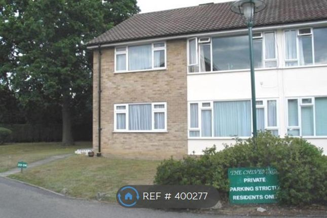 Thumbnail Maisonette to rent in The Chevenings, Sidcup
