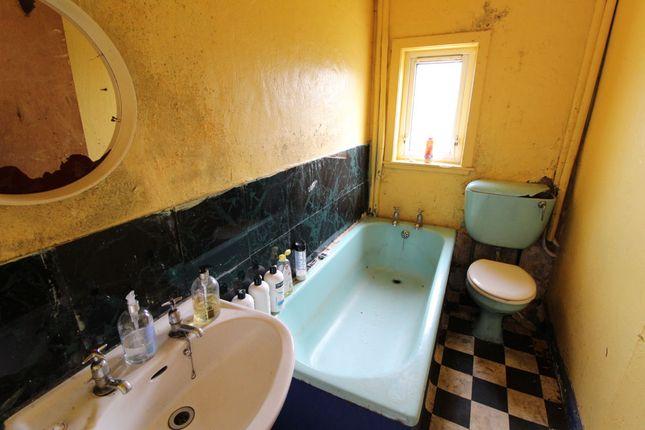 Bathroom of 8A Swordale, Isle Of Lewis HS2