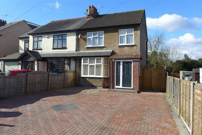 Thumbnail Semi-detached house to rent in Ebro Crescent, Binley, Coventry, West Midlands