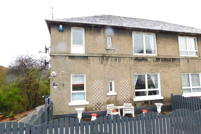 Thumbnail Cottage for sale in Milrig Road, Rutherglen, Glasgow