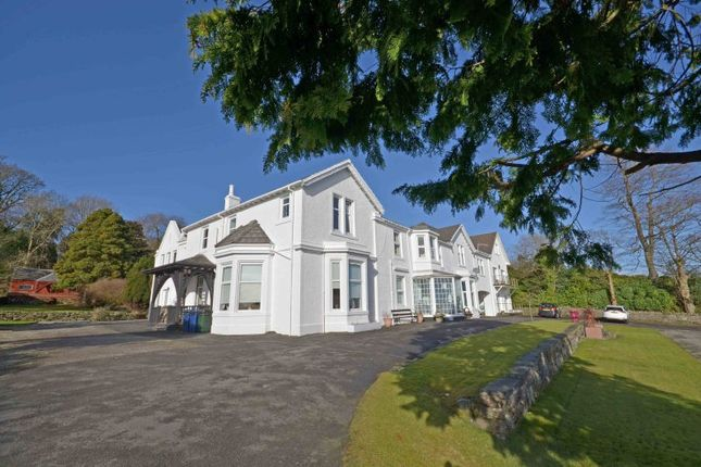 Thumbnail Flat for sale in Enmore Gardens, Marine Parade, Dunoon, Argyll