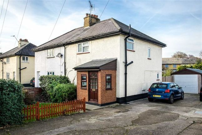 Thumbnail Semi-detached house for sale in Mill Road, West Drayton, Middlesex