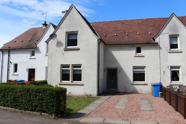 Thumbnail Terraced house to rent in Langton Road, Falkirk