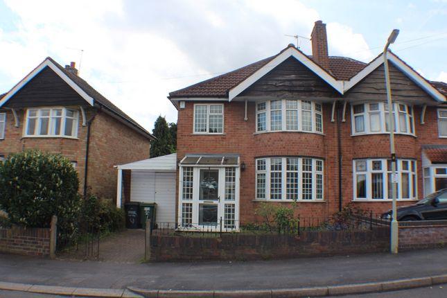 Thumbnail Property to rent in Kingsgate Avenue, Birstall
