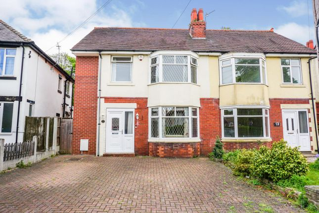 Thumbnail Semi-detached house for sale in The Avenue, Bessacarr, Doncaster