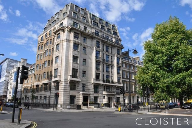 Thumbnail Flat to rent in Portland Place, London