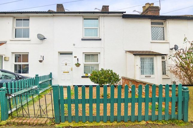 Thumbnail Terraced house to rent in Whitfeld Road, Ashford