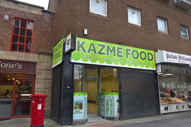 Thumbnail Retail premises for sale in 19 Foregate, Kilmarnock