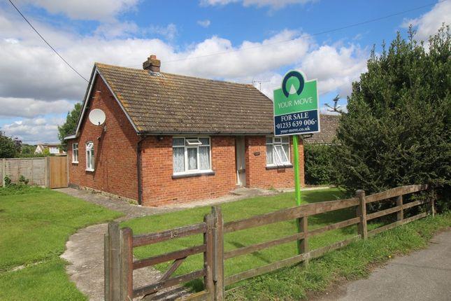 Thumbnail Bungalow for sale in Swan Lane, Sellindge, Ashford
