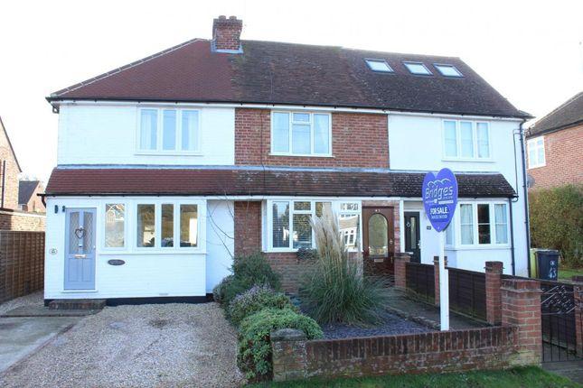 Thumbnail Terraced house for sale in Hamesmoor Road, Mytchett