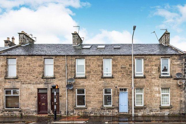 Thumbnail Flat for sale in Main Street, Aberdour, Burntisland, Fife