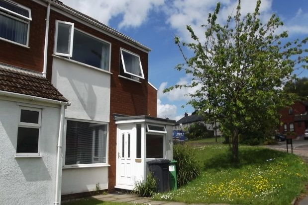 Thumbnail Terraced house to rent in Chancel Court, Exeter