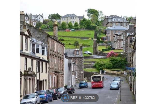 Thumbnail Flat to rent in Castle Street, Rothesay, Isle Of Bute