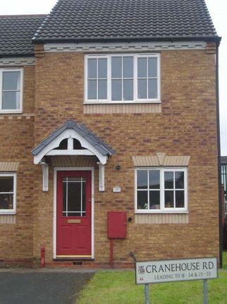 Thumbnail Semi-detached house to rent in Cranehouse Road, Birmingham