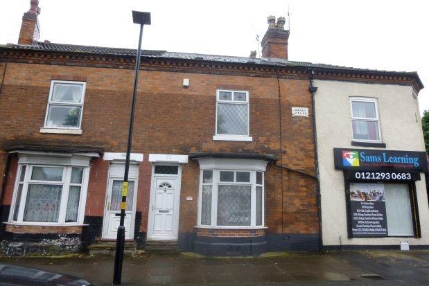 Thumbnail Property to rent in Marsh Hill, Erdington, Birmingham