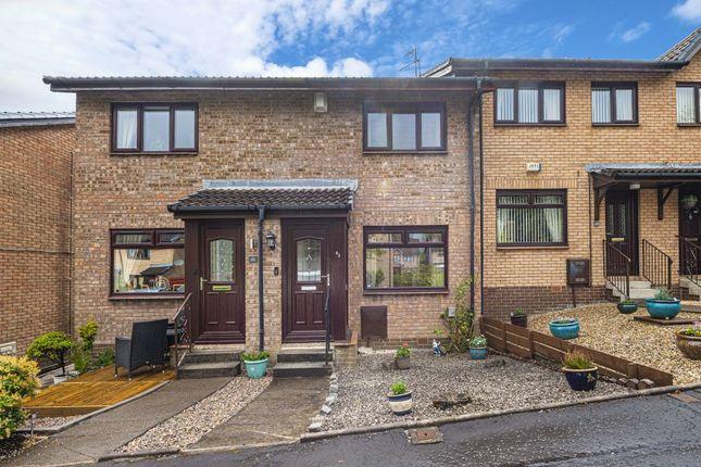 Thumbnail Property for sale in 43 Carleton Drive, Giffnock, Glasgow