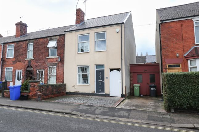 Old Hall Road, Chesterfield S40