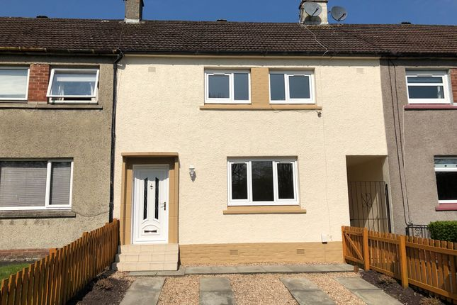 Thumbnail Terraced house to rent in Bothwell, Glasgow, South Lanarkshire