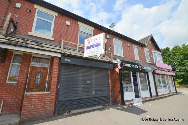 Thumbnail Office to let in Littleton Road, Salford